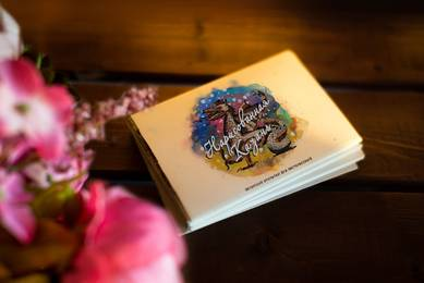 «Нарисованная Казань» набор почтовых открыток