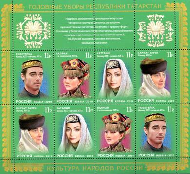 Головные уборы Республики Татарстан