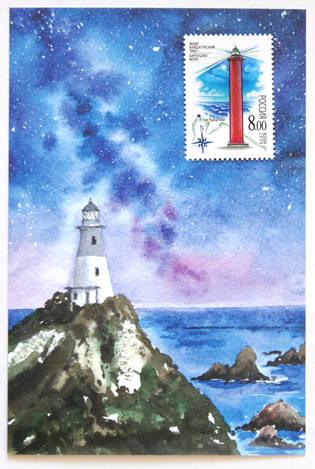 Набор «Ночной маяк» (открытка+марка)