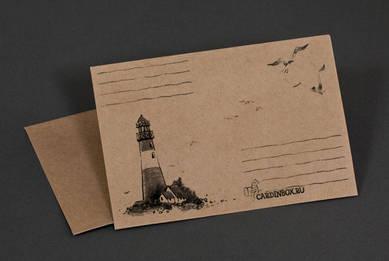 Крафт-конверт «Маяк»