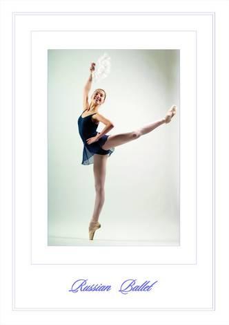 Русский балет №17