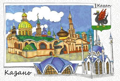 Казань. Увидеть Россию
