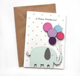 Слон с шарами