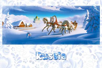 Россия. Зима