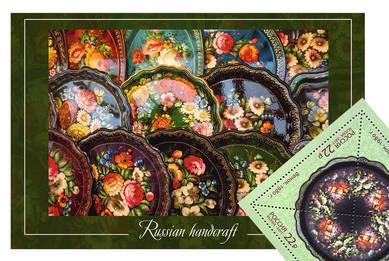 Комплект «Жостовская роспись» (открытка+марка)