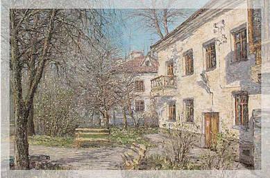 Минский дворик