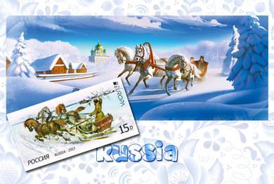 «Тройка лошадей» (открытка+марка)